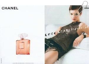 Photo: 卸化粧品 http://www.perfume.com.tw/english/