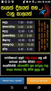 Nakath Days Till 2040 & Daily Rahu Kalaya - náhled