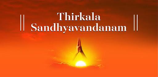 Sandhyavandanam Procedure In Kannada Pdf
