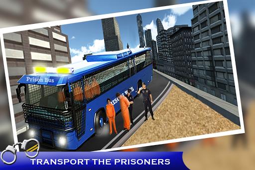 경찰 버스 감옥