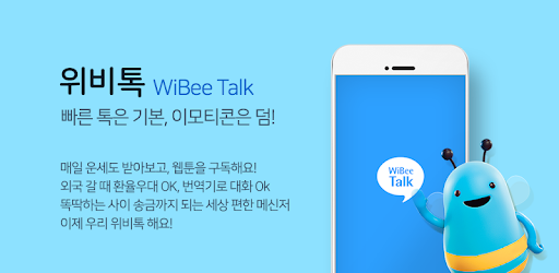 WiBee Talk - Aplikasi di Google Play