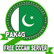 Download Pak4G Free Cline Server For PC Windows and Mac