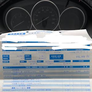 CX-5 KE2FW のカスタム事例画像 よーさんの2020年05月21日19:57の投稿