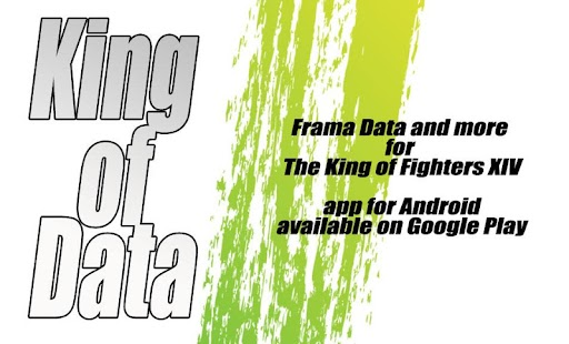 King of Data XIV- screenshot thumbnail