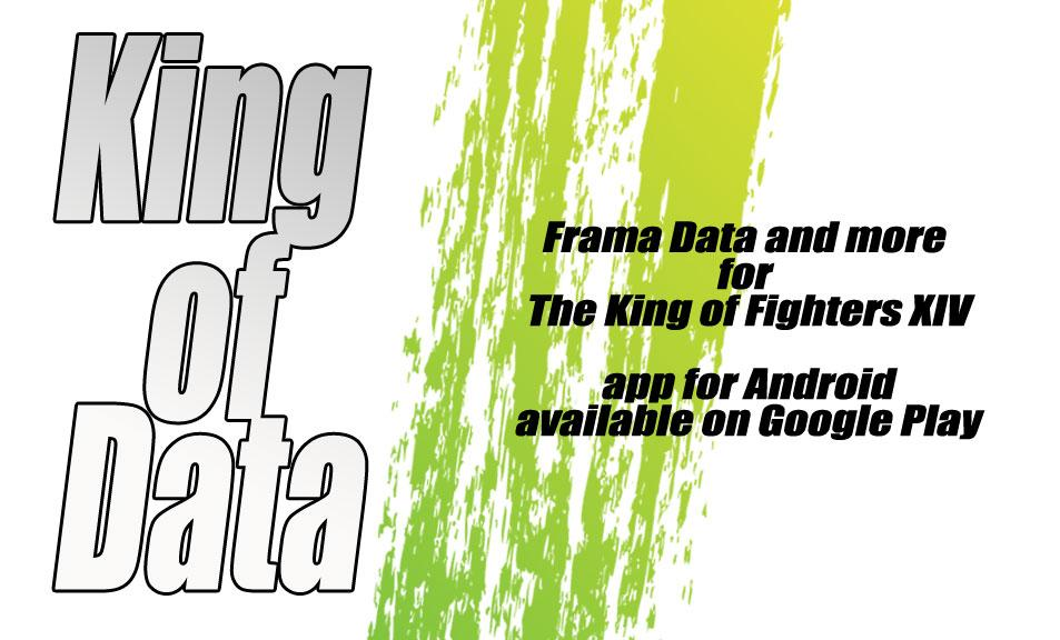 King of Data XIV- screenshot