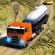 石油タンカートラックシミュレーター:オフロードミッション