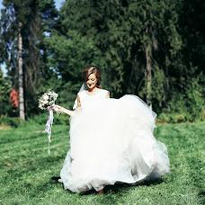 Wedding photographer Aleksandra Savina (savinaalexandra). Photo of 20.02.2016