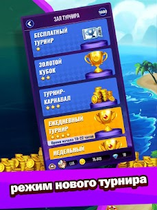 Дурак Новый App Latest Version  Download For Android 2