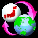 APN change icon