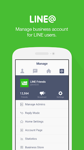 LINE@App (LINEat) 1.6.7 screenshots 1