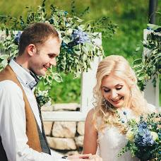 Wedding photographer Sergey Trashakhov (SergeiTrashakhov). Photo of 18.10.2016