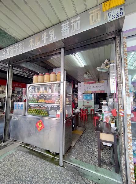 七彩500CC木瓜牛奶專賣店