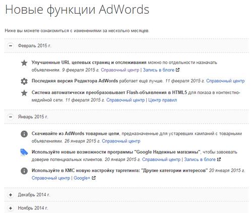 https://img-fotki.yandex.ru/get/15488/269405145.4d/0_f47b7_ec4d9070_L.png