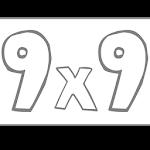9x9 v1.7
