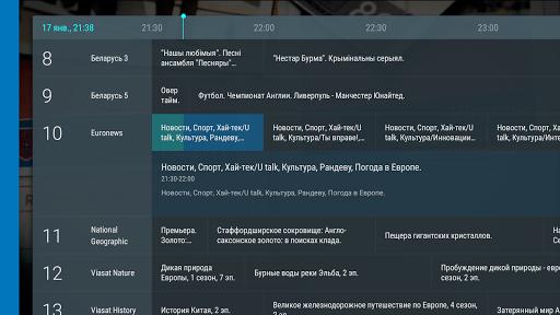 TVirl. IPTV for Android TV 0.5.0.0 screenshots 1