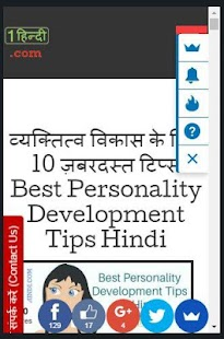 1Hindi.com- screenshot thumbnail