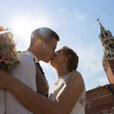 Wedding photographer Dmitriy Kiselev (dmkfoto). Photo of 21.10.2018