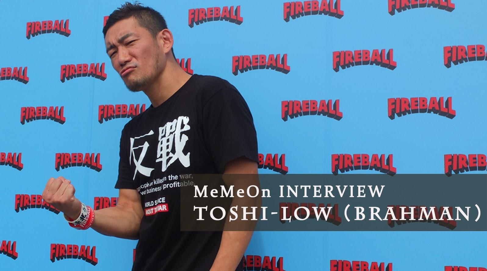 TOSHI-LOW ( BRAHMAN ) MeMeOnインタビュー(2)