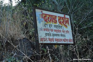 Photo: Chandragad.....