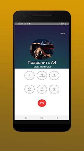 звонок запись apk