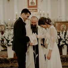 Wedding photographer Kamil Nadybał (maleszarestudio). Photo of 23.09.2018