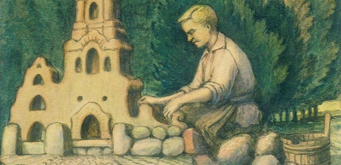 Язэп Дроздович. Юный строитель. Фрагмент.