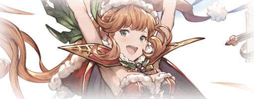 クラリス(クリスマス)