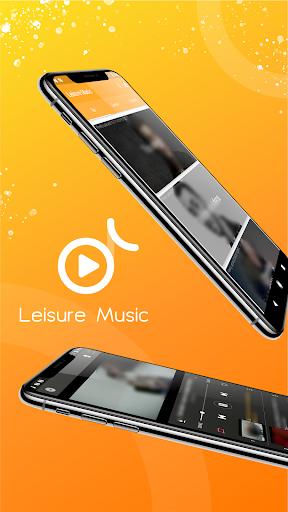 Leisure Music screenshot 4