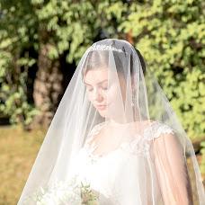 Свадебный фотограф Юна Башурова (gunabashurova). Фотография от 05.10.2018