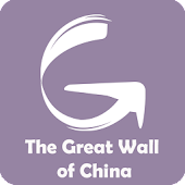 Great Wall China Travel Guide