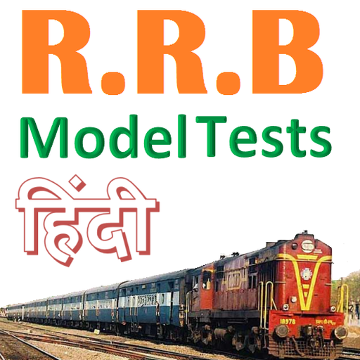 RRB Hindi (हिंदी) file APK for Gaming PC/PS3/PS4 Smart TV