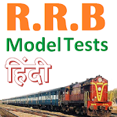 RRB Hindi Model Exams