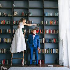 Wedding photographer Yuriy Kuzmin (Kuzmin). Photo of 18.09.2016