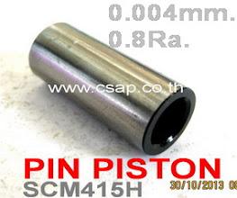 Photo: pin piston