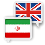 App Icon for Persian English Translate App in Czech Republic Google Play Store