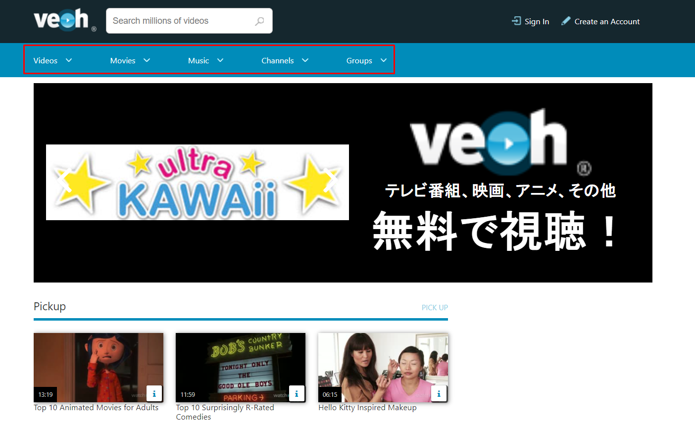 Veoh search engine home page and filters