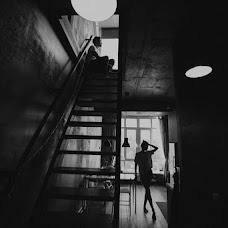 Bryllupsfotograf Aleksandra Remez (remezphoto). Bilde av 23.02.2017