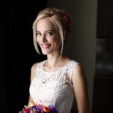 Nhiếp ảnh gia ảnh cưới Konstantin Macvay (matsvay). Ảnh của 03.06.2019