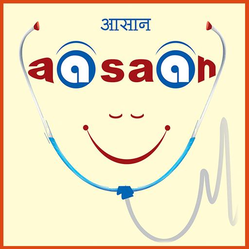 New AASAAN - Bhaktivedanta Hospital