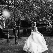 Wedding photographer Ekaterina Klimova (mirosha). Photo of 09.07.2018