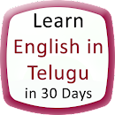 Learn English 30 Day in Telugu v 1.0