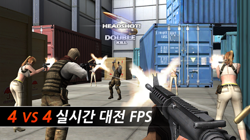 SpecialSoldier - Best FPS screenshot 21