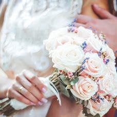 Wedding photographer Elizaveta Gri (ElizavetaGri). Photo of 07.08.2018