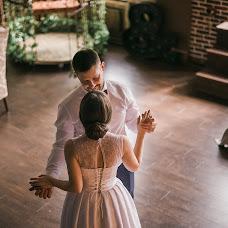 Wedding photographer Veronika Shashkova (vazhnina). Photo of 21.05.2017