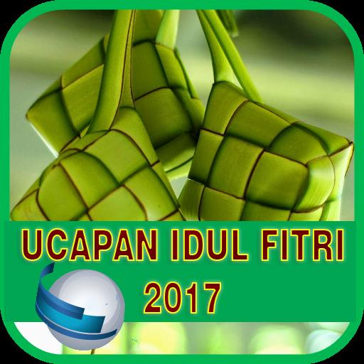 Ucapan Selamat Idul FItri 2017