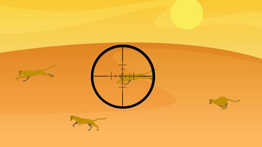 ライオンを狩り