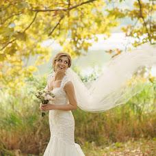 Wedding photographer Viktoriya Ivanova (Studio7moldova). Photo of 18.04.2016