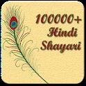 100000+ Hindi Shayari icon