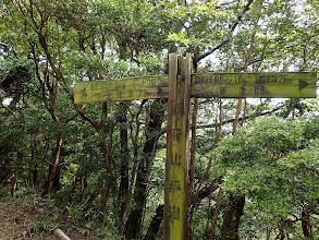 古い道標(国鉄…)