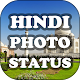 Hindi Photo Status for PC-Windows 7,8,10 and Mac